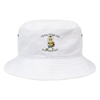 テカテカの一年生 Bucket Hat