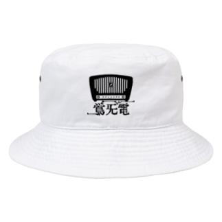 ウグイスラヂオ Bucket Hat