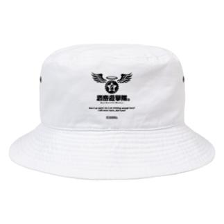 酒畜遊撃隊 Beer Guerrilla Warfare Tシャツ Bucket Hat