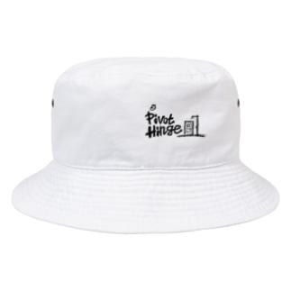 BucketHat(White)/PivotHinge(8) Bucket Hat