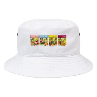くだもの屋さんのいちねん Bucket Hat