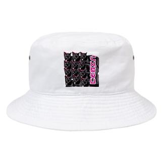 リズネコ Bucket Hat