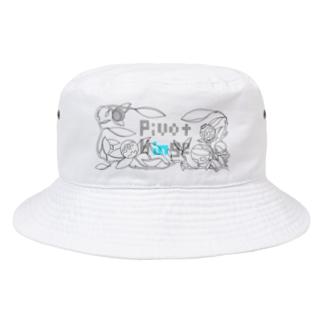BucketHat(White)/PivotHinge (24) Bucket Hat