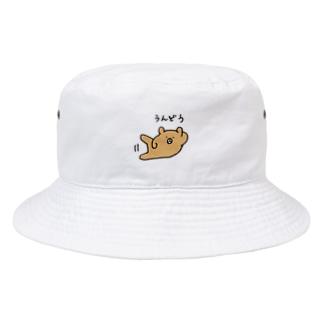 【くま】うんどう Bucket Hat