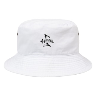 「数量限定特別価格」HOTDOG 十字ロゴ 白×黒 Bucket Hat