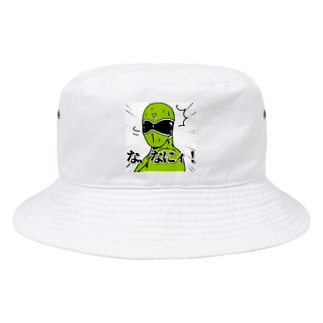 貧乏釣り部員五時レンジャー!公式ショップのなにィ! Bucket Hat