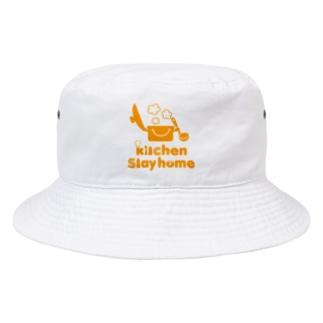 キッチンステイホーム Bucket Hat