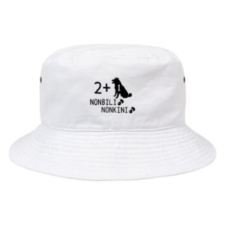 いつも一緒に Bucket Hat