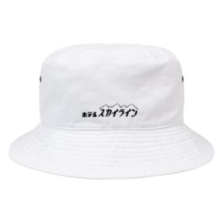 ホテル スカイライン Bucket Hat