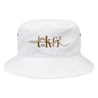 アシナシトカゲ Bucket Hat
