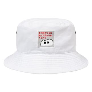 睡眠 ブームが来る Bucket Hat
