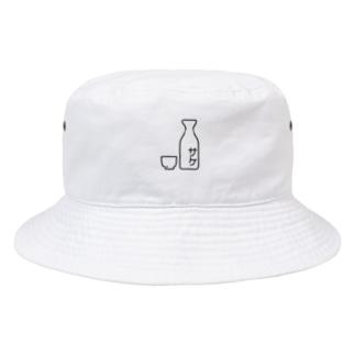 サケ(酒) Bucket Hat