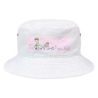 おでかけ Bucket Hat