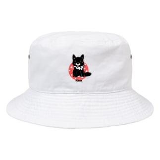 れあ Bucket Hat
