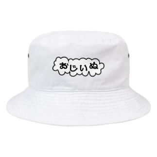 おじいぬろごのぼうし Bucket Hat