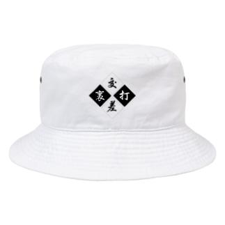 THE SKA JUNCTIONSの裏打交差 Bucket Hat