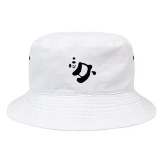 よく見たらパンダ Bucket Hat