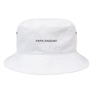 PAPA DAISUKI Bucket Hat