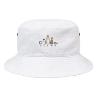 さしすせそ Bucket Hat