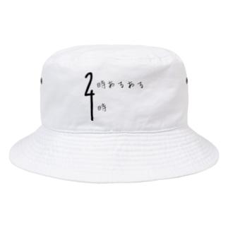 2時あるある 4時 (デザイン2) Bucket Hat