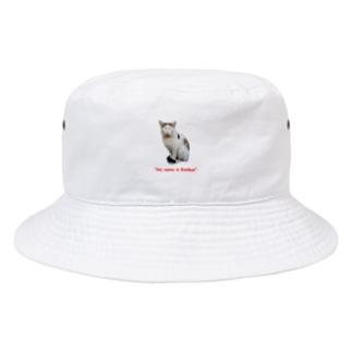 ぶんぶん Bucket Hat
