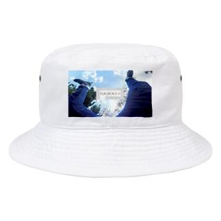 立ちゴケ王袋小路シリーズ Bucket Hat