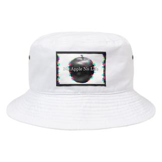 No Apple No Life. Bucket Hat