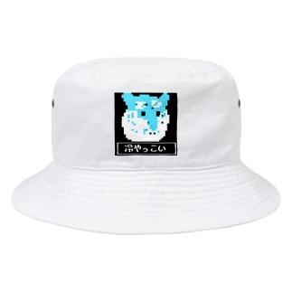冷やっこいタイガー Bucket Hat