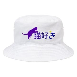 猫が好き Bucket Hat