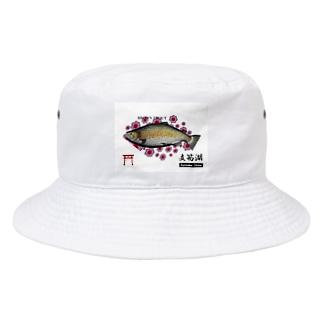 ブラウントラウト!(支笏湖)(白ベース推奨タイプ) あらゆる生命たちへ感謝をささげます。 Bucket Hat