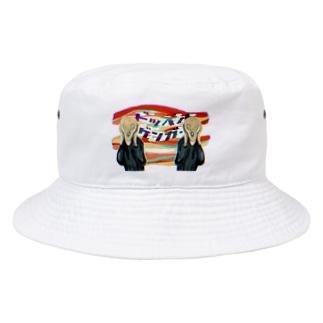 ドッペルゲンガー Bucket Hat