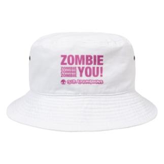 KohsukeのZombie You! (pink print) Bucket Hat