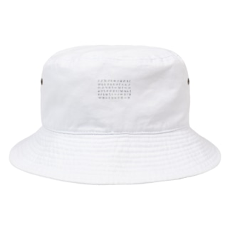 アナトリア象形文字(黒) Bucket Hat