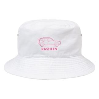 英語でラシーン(ピンク) Bucket Hat