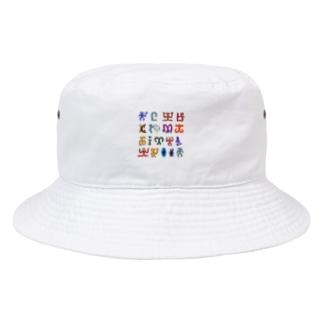 ロンゴロンゴ2(彩色) Bucket Hat