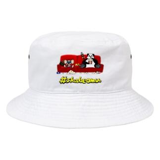 おしゃべりオムライス10年目記念記念グッズ Bucket Hat