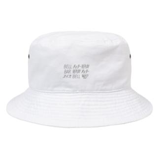 オシャレスロカス Bucket Hat