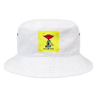 Podcast Radio「おしゃべりオムライス」10年目記念グッズ Bucket Hat
