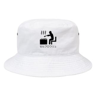 セルフロウリュ・ピクトグラム Bucket Hat