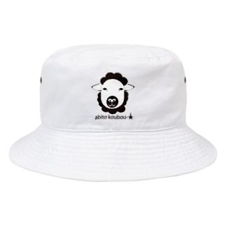 abitokoubou 羊 Bucket Hat