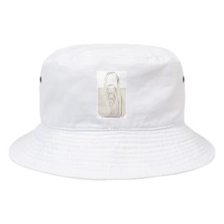 Bag In Bag Bucket Hat