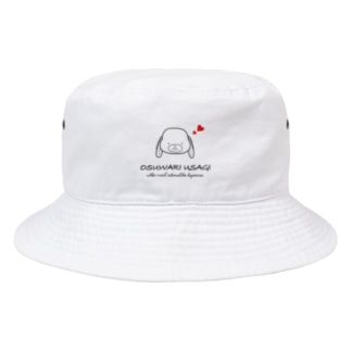 おすわりうさぎ 〜The Most Adorable Lopears I 黒 Bucket Hat