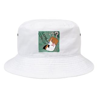 がんばらない 犬 Bucket Hat