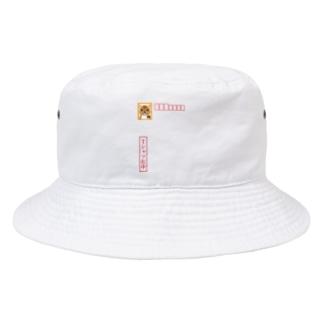 フォーヴァの封筒 Bucket Hat