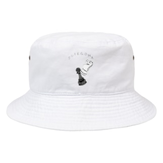 自虐デザイン「捨て駒」 Bucket Hat