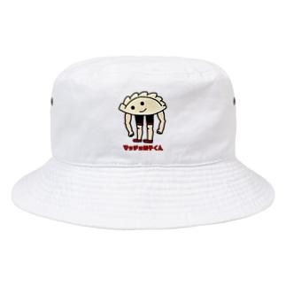 マッチョアスリート餃子くん・改 Bucket Hat
