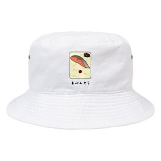 おべんとう♪シャケ♪2109 Bucket Hat