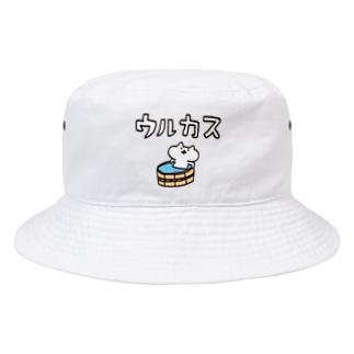 宮城の方言【うるかす】 Bucket Hat