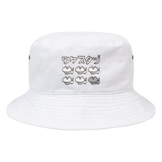 宮城の方言【わけすたづ】 Bucket Hat