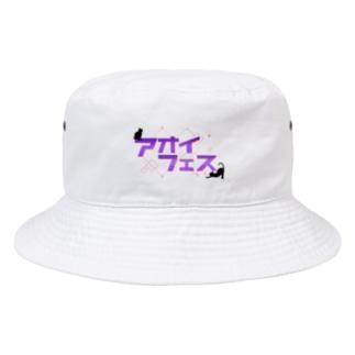 アオイフェス Bucket Hat